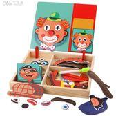 磁性拼拼樂幼兒童拼圖益智玩具3-6周歲1-2寶寶4-7男童女孩子早教「Chic七色堇」
