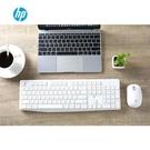 (HP)無線鍵盤滑鼠套裝 筆記本臺式電腦...