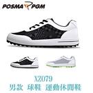 POSMA PGM 男款 高爾夫球鞋 輕量 透氣 網布 亮灰 綠 白 XZ079LGRY