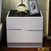 聖誕禮物床頭櫃玻璃面烤漆床頭櫃簡約現代儲物櫃臥室床邊櫃白色收納整裝 愛麗絲LX