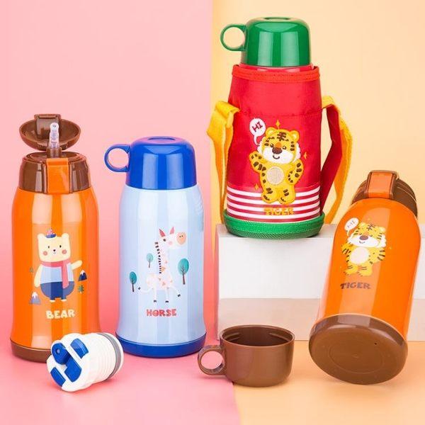 保溫杯兒童水壺帶吸管不銹鋼防摔兩用水杯