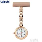 懷錶萊掛錶夜光防水學生懷錶復古可愛女款胸錶刻字 朵拉朵