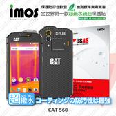【愛瘋潮】CAT S60 iMOS 3SAS 防潑水 防指紋 疏油疏水 保護貼