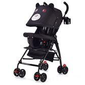 超輕便攜式嬰兒推車一鍵折疊避震手推車傘車寶寶兒童推車簡易夏季