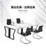 會議桌辦公桌 會議桌辦公家具組合會議桌長桌簡約現代培訓洽談桌椅辦公桌 鉅惠85折