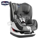 Chicco Seat Up 012 Isofix安全汽座-煙燻灰【佳兒園婦幼館】