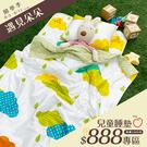 睡墊組 / 兒童標準【遇見朵朵綠】幼兒專用睡墊三件組 100%精梳棉 戀家小舖台灣製AAL088