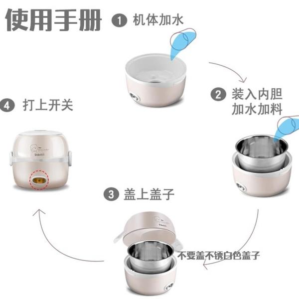 電熱便當盒保溫多功能不銹鋼雙層可插電加熱蒸煮飯器小型帶飯盒 露露日記