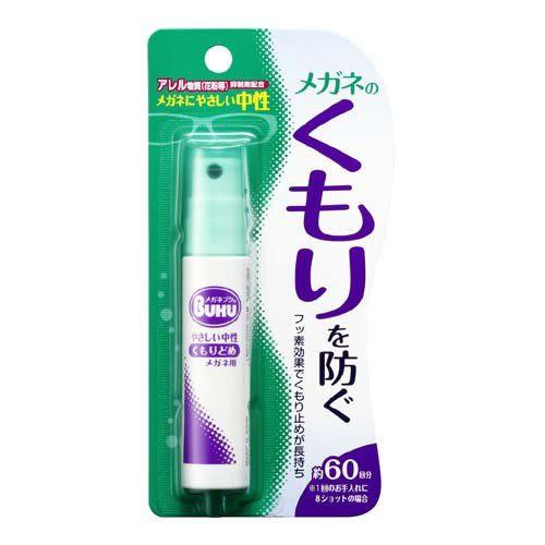 SOFT99 眼鏡防霧劑(18ml)