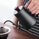 【帶蓋】手沖咖啡壺 MYK-01A