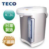 (福利品)TECO東元 4.3L電熱水瓶 YD4301CB