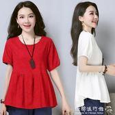 棉麻上衣  T恤短袖女棉麻上衣亞麻提花娃娃衫大碼寬鬆顯瘦遮肚子『歐韓流行館』