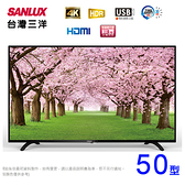 SANLUX台灣三洋 50吋4K液晶顯示器+視訊盒 SMT-50MU5~含拆箱定位+舊機回收