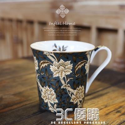 歐式復古水杯骨瓷馬克杯家用咖啡杯子文藝英國茶杯william morris 3C優購