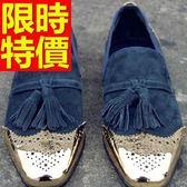 男皮鞋-流行舒適休閒懶人男樂福鞋4色59p29[巴黎精品]