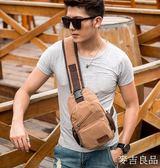 胸包男韓版潮帆布休閒包戶外小背包時尚男士包包單肩包斜背包腰包