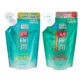ROHTO 肌研 極潤健康化粧水170ml(補充包) 清爽型/滋潤型 兩款可選【小三美日】化妝水
