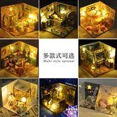 618好康鉅惠畢業禮物-手工創意製作小巨蛋之家