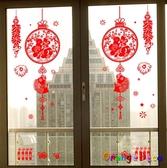 壁貼【橘果設計】福 DIY組合壁貼 牆貼 壁紙 室內設計 裝潢 無痕 佈置 新年過年 春聯