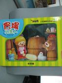 【書寶二手書T2/少年童書_ZCA】小手翻翻玩具書系列:農場小主人_七色王國