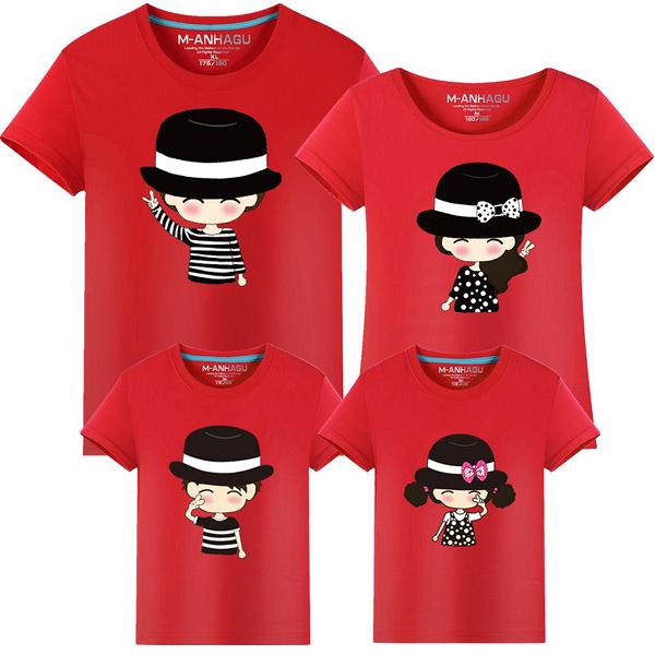 ★韓版MH-S1646《帽帽家族》短袖親子裝♥情侶裝♥多色可選