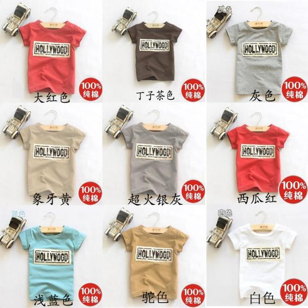 男童t恤短袖2018新款韓版童裝男孩嬰兒上衣半袖純棉寶寶夏裝兒童 春生雜貨