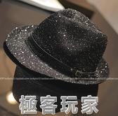爵士帽 新款出游禮帽女春夏帽子女韓版時尚亮片皮帶爵士帽英倫小禮帽 極客玩家