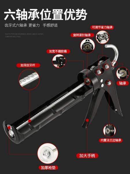 六軸承改裝玻璃膠槍旋轉結構硅手動斷膠省力輕打膠神器通用型自動 好樂匯