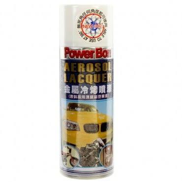 POWER BON金屬冷烤漆-白(汽車漆)