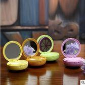 韓版創意水果暖手寶USB充電帶鏡子學生可愛便攜閨蜜迷你形電暖寶 CY潮流站