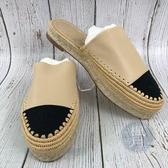BRAND楓月 CHANEL 香奈兒 杏色 皮革 厚底 草鞋 編織鞋 休閒鞋 平底鞋