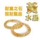 珠寶界中的財神爺 - 黃水晶...
