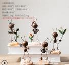 家飾擺設飾品創意客廳酒柜桌面可愛小螞蟻擺件家居裝飾易家樂