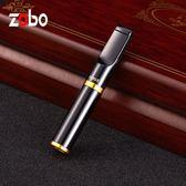 煙嘴zobo正牌煙嘴過濾可清洗循環型過濾器香菸煙嘴過濾嘴健康男士煙具 小明同學