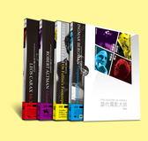 當代電影大師系列 第二套 DVD (音樂影片購)