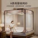新中式蚊帳家用烤漆鐵支架1.5m1.8m床復古風坐床三開門1.2米防摔