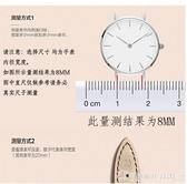 代用天梭CK天王浪琴DW超薄平紋手錶帶男女錬自動蝴蝶針扣配件   圖拉斯3C百貨