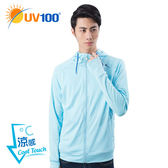 UV100 防曬 抗UV-涼感護指連帽外套-男