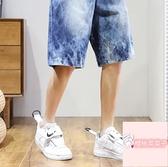 牛仔褲寬松闊腿休閑五分中褲男牛仔短褲大碼夏季【櫻桃菜菜子】
