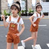 女童夏裝套裝新款韓版時尚中大童短袖背帶短褲時髦兒童兩件套 〖korea時尚記〗