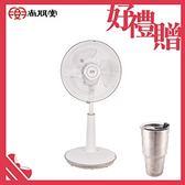 【買就送】尚朋堂 14吋3D擺頭立地電扇SF-1403D