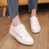 小白鞋女韓版運動鞋百搭平底板鞋皮面白鞋子學生女鞋優家小鋪