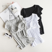 T恤 莫代爾棉帶胸墊短袖t恤女免文胸罩杯一體背心女瑜伽運動打底衫夏『快速出貨』