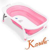 【隨貨加贈浴網】Karibu 凱俐寶 Tubby摺疊式澡盆/浴盆-櫻花粉~麗兒采家