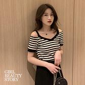 SISI【T9012】春夏韓版V領露肩顯瘦條紋短袖針織打底女裝上衣