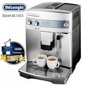 (加贈厚燒熱壓三明機)Delonghi ESAM 03.110.S 心韻型全自動咖啡機