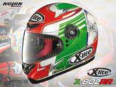 [中壢安信]義大利Nolan X-Lite X-802RR PIROVANO#88 複合纖維 全罩 安全帽