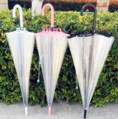 16骨加厚透明傘超大號直桿長柄傘