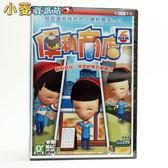 【便利商店6】中文版~全新品~輕鬆易玩,享受經營樂趣~全館滿600免運