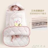 嬰兒睡袋秋冬加厚兒童多功能防踢被寶寶四季小被子新生幼兒抱被 【快速出貨】